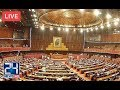 LIVE | National Assembly Session | 24 June 2019