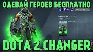 Бесплатная аркана + дк хук !!
