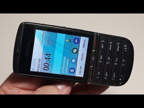 Мобильный телефон Nokia Asha 300 Graphite  / моноблок / процессор 1 ГГц / камера 5 Мп