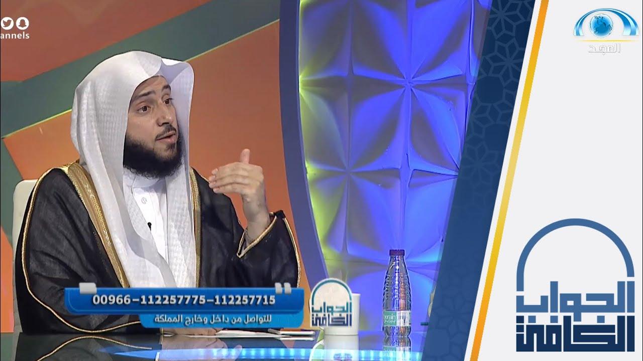 شبكة المجد:نصيحة للمطلقات والمخلوعات  الشيخ أ.د: عبدالله السلمي | قناة المجد