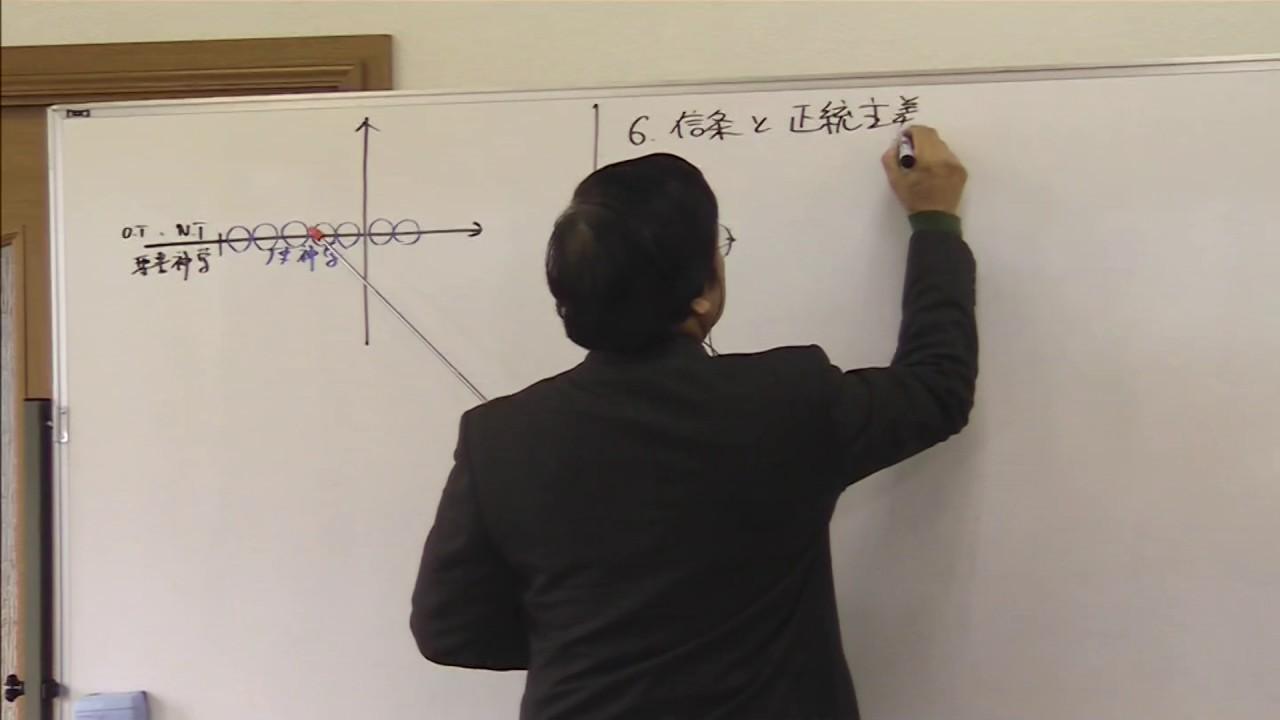 2006-2008年度 生駒聖書学院版:...