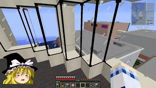 【Minecraft】科学の力使いまくって隠居生活隠居編 Part122【ゆっ…