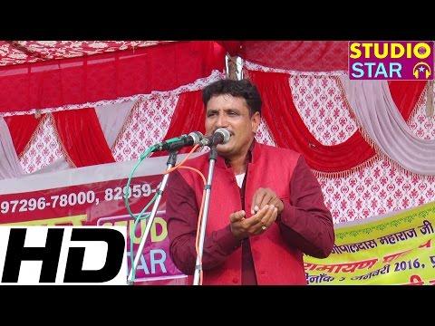 Sanskriti Ka Bna Tamasha | Azad Khanda Haryanvi Ragni 2016 | Haryanvi Ragni Competition Studio Star