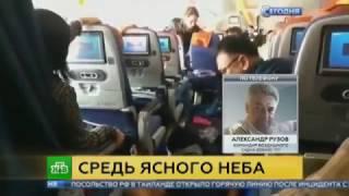 Пилот Аэрофлота о том, что случилось на рейсе Москва — Бангкок