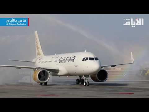 «طيران الخليج» تستلم ا?ول طاي?رة «ا?يرباص 320 نيو» في مطار البحرين الدولي  - نشر قبل 3 ساعة