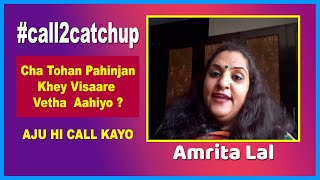 #Call2Catchup - Chaa Tohan Pahinjan Khey Call kayo ? Amrita Lal