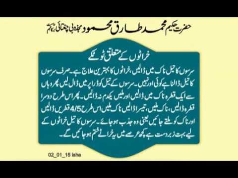 ubqari totkay a fogyásért