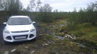 Ford Kuga 2 тест-драйв в лесу(Не смотря на то, что Ford Kuga 2 паркетник, она достаточно уверенно чувствует себя на бездорожье в лесу. В гору..., 2014-08-26T19:23:17.000Z)