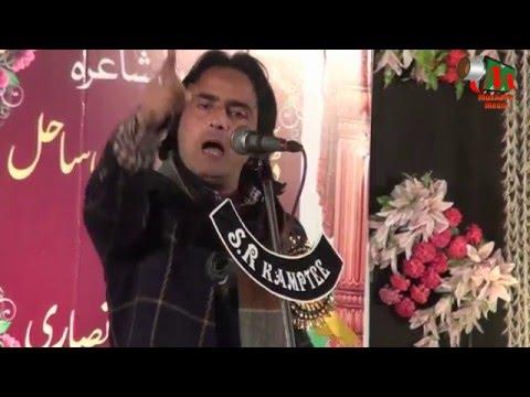 Dr. Iftikhar Sagar, Nagpur Mushaira, 25/01/2016, Con. ABDUL LATEEF, Mushaira Media