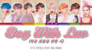 BTS (방탄소년단) - Boy With Luv (작은 것들을 위한 시) feat. Halsey [Color Coded Lyrics Han_Rom_Eng_가사_繁中] 【認聲繁中字】