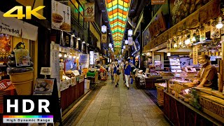 【4K HDR】Walk in Kyoto - Nishiki Market(錦市場散歩) - Summer 2020