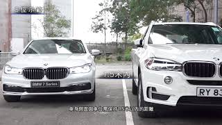 BMW X4 - Parking Assistant