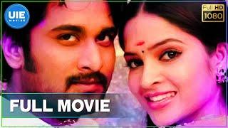 Naalai - Tamil Full Movie | Richard Rishi | Natarajan Subramaniam | Madhumitha | Nassar