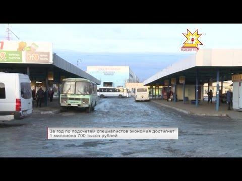 Пригородные перевозки обслуживаются не на автовокзалах