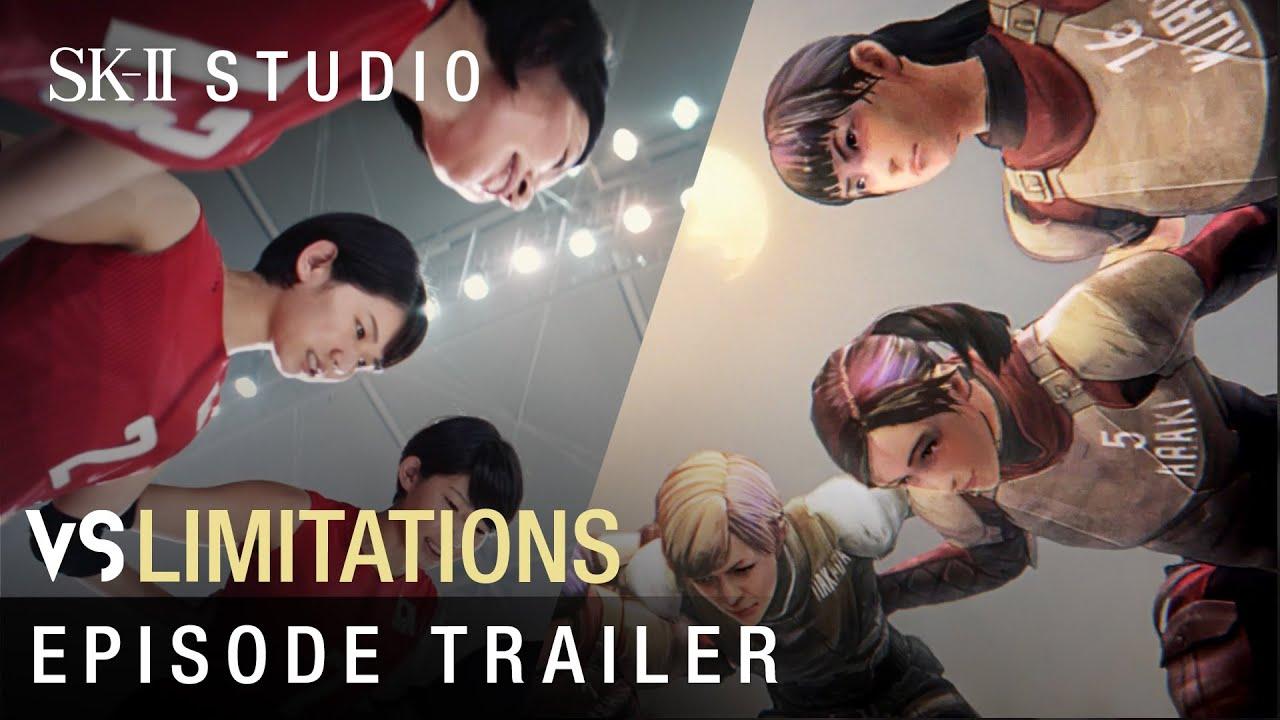 SK-II STUDIO: 'VS Limitations' Trailer featuring Hinotori Nippon #CHANGEDESTINY