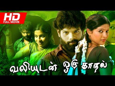New Tamil Full Movie 2016 | Valiyudan Oru Kadhal | A True Love Story |