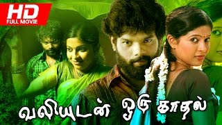 New tamil full movie 2016 | valiyudan oru kadhal | a true love story |