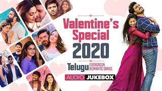 Valentine's Day Special Songs 2020 Jukebox  ||Telugu Love  Songs Jukebox