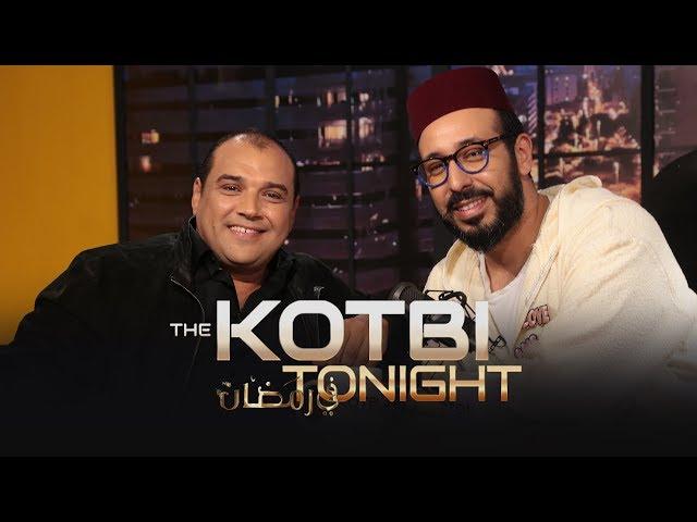 THE KOTBI TONIGHT : Imad NTIFI (الحلقة كاملة)