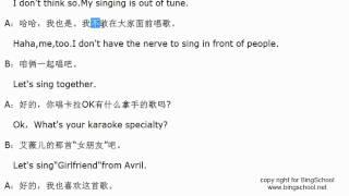 chinese conversation learn chinese chinese beginners learn mandarin go to karaoke