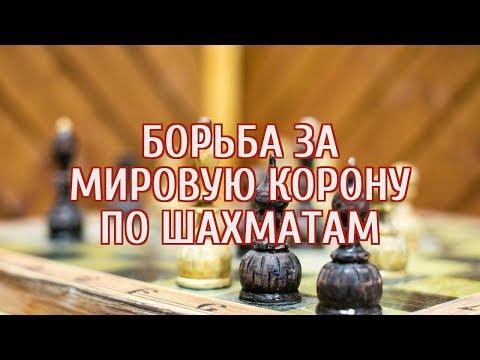 🔴 Российская претендентка на мировую шахматную корону усилила интригу перед финальным боем