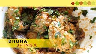 Bhuna Jhinga | Roasted/Barbecued Prawns | Atul Kochhar With Rishi Rich & Manrina