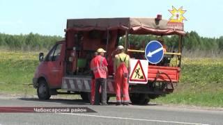 Началась работа по нанесению разметки на дорогах Чувашии(16.05.2014 Во второй половине мая началась работа по нанесению разметки на дорогах регионального, межмуниципал..., 2014-05-19T07:18:49.000Z)