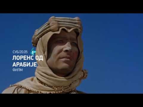 FILM: Lorens od Arabije  |  12.08.2017.