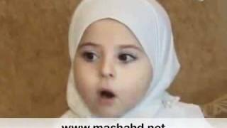 Ребенок читает суру Аль Фатиха