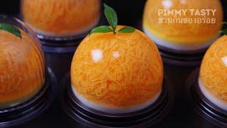 วิธีทำวุ้นโดมทอง หรือ วุ้นลูกส้มฝอยทองมงคล  Agar jelly Foi thong Recipe