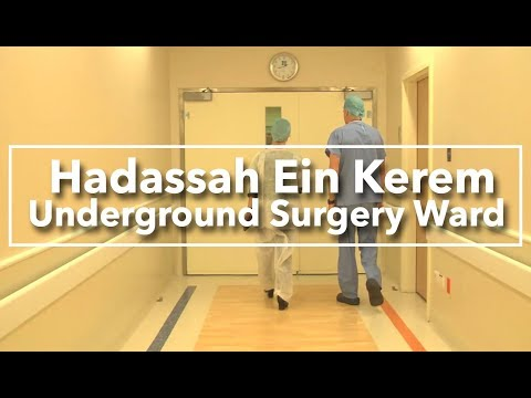 Hadassah Ein Kerem Hospital Underground Surgery Ward Part 1