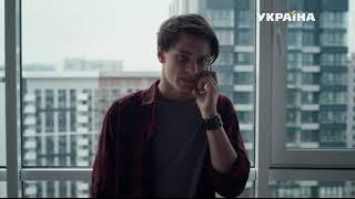 Затмение 3-4 серия (сериал,мелодрама) от 28 08 2018