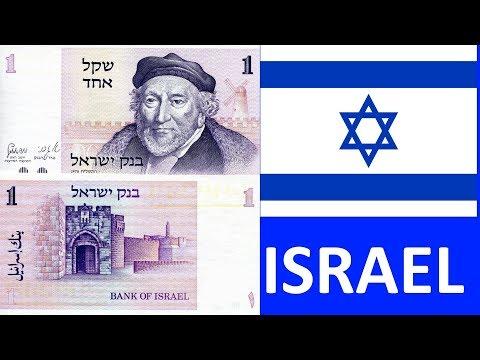 1 israeli shekels 1978