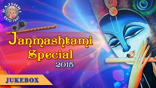 Popular Krishna Bhajans & Songs - Janmashtami Special Songs Jukebox