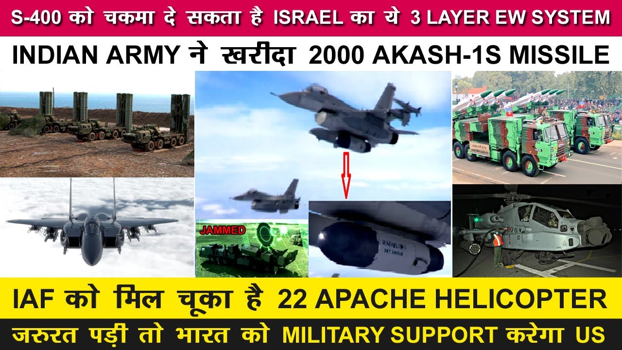 Indian Defence News:Israeli has a EW system that can counter S400,IAF got 22 Apache,2000 Akash-1s