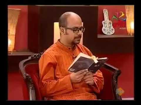 she r ami // kobita // srijato - সে আর আমি// বাংলা কবিতা // শ্রীজাত