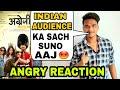 Angrezi Medium trailer review by Suraj Kumar | Kaun dekhta hai Aisi film ?
