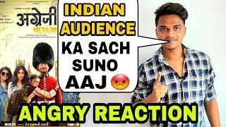 Angrezi Medium trailer review by Suraj Kumar   Kaun dekhta hai Aisi film ?