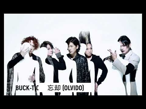 BUCK-TICK 忘却 (Boukyaku) Sub español. - YouTube
