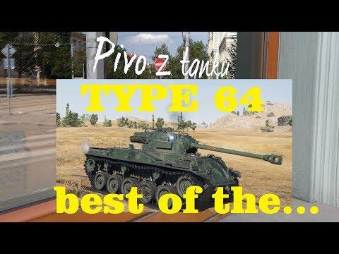 (my) Best premium in Action! | Type 64 @ Steppes | Závěrečné resumé | Komentář CZ / MI