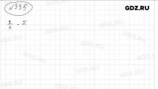 № 335 - Математика 5 класс Зубарева