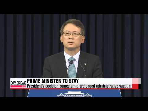 Prime Minister to Stay