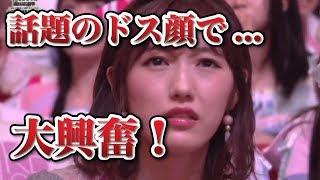 AKB48渡辺麻友の本気で切れた時の顔(´◉◞౪◟◉)←これで興奮したやつwww ドス顔 検索動画 16