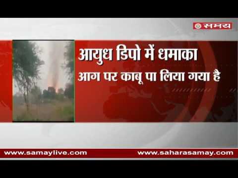 No casualties, fire in Ordnance Factory of Jabalpur