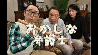 """おすすめ記事 (1) 「おかしな刑事」視聴率が""""いとをかし""""! テレ朝「日..."""