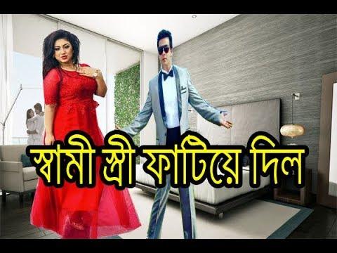 সবাইকে পিছনে ফেলে শাকিব অপু যা করলেন   #Cinema Jagot