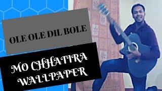 Mo Chhatira Wallpaper    New Film - Ole Ole Dil Bole    Jyoti & Jhilik Satish Pa