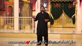 Bolo Ya ALi A S Madad - Dr Ali Abbas Rizvi - Official Video