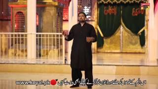 Bolo Ya ALi A S Madad - Dr Ali Abbas Rizvi - Official Video