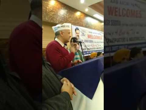 AAP Leader Manish Sisodia in Khanna on 21 January